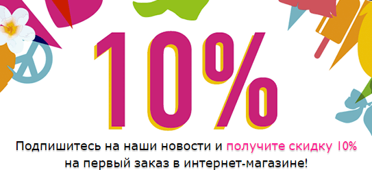 Акции THE BODY SHOP в Медвежьегорске